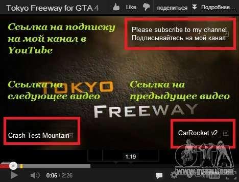 Как узнать название композиции в видео