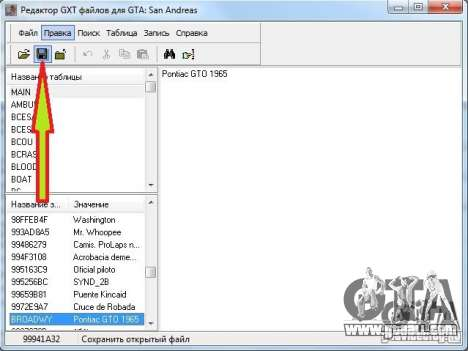 Educational article on how to use the program GXT Editor 1.2 for GTA San Andreas