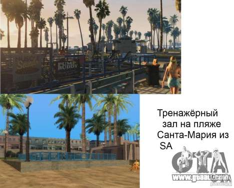Trailer GTA 5 in the details