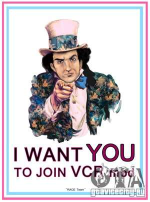GTA IV Vice City Rage