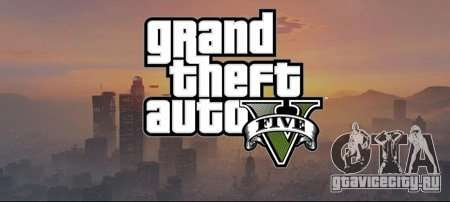 GTA V - sea new information from the category of rumors