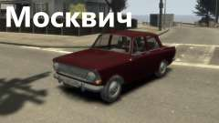 Moskvitch for GTA 4