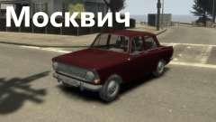 Москвич for GTA 4