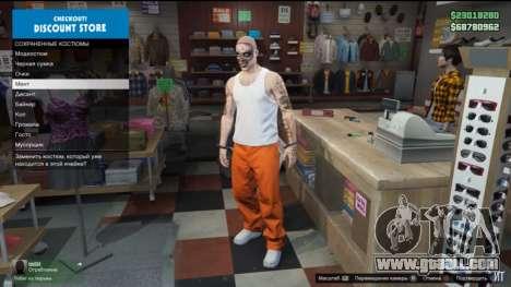 GTA Online Glitches