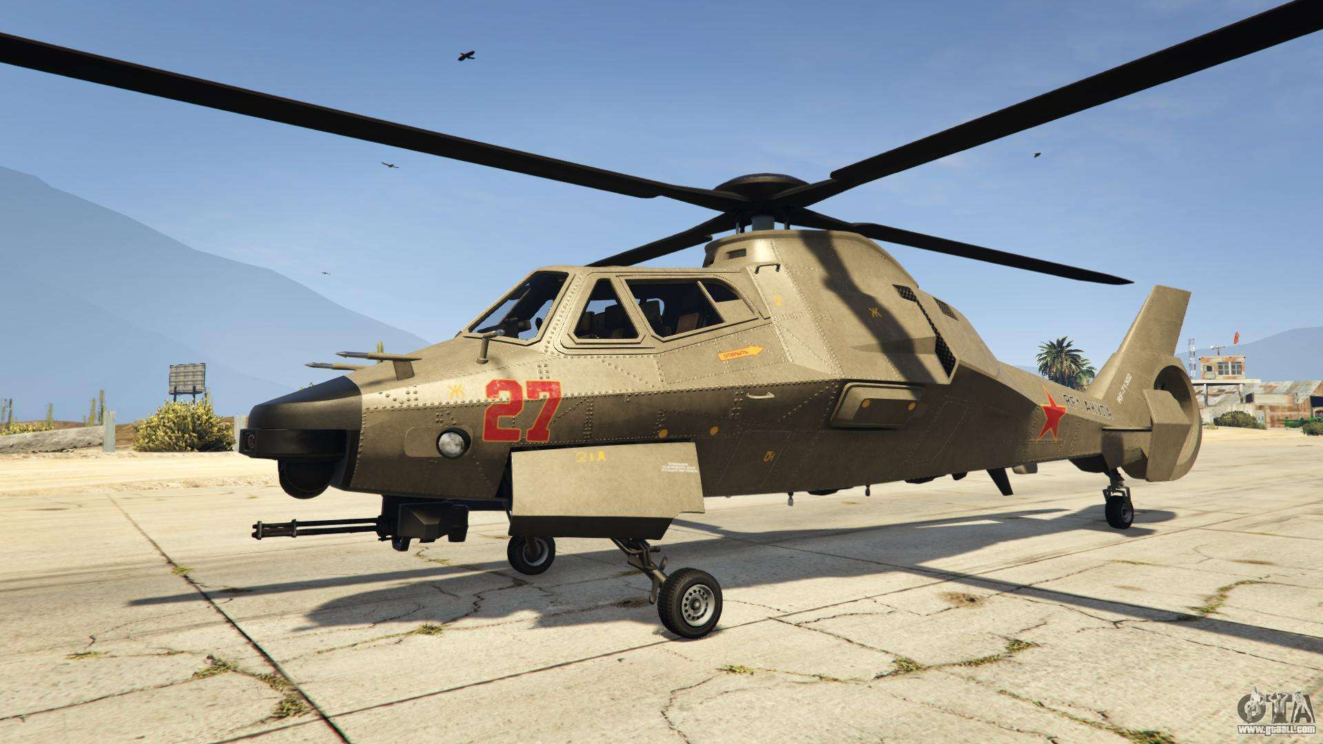 Buckingham The Akula GTA 5