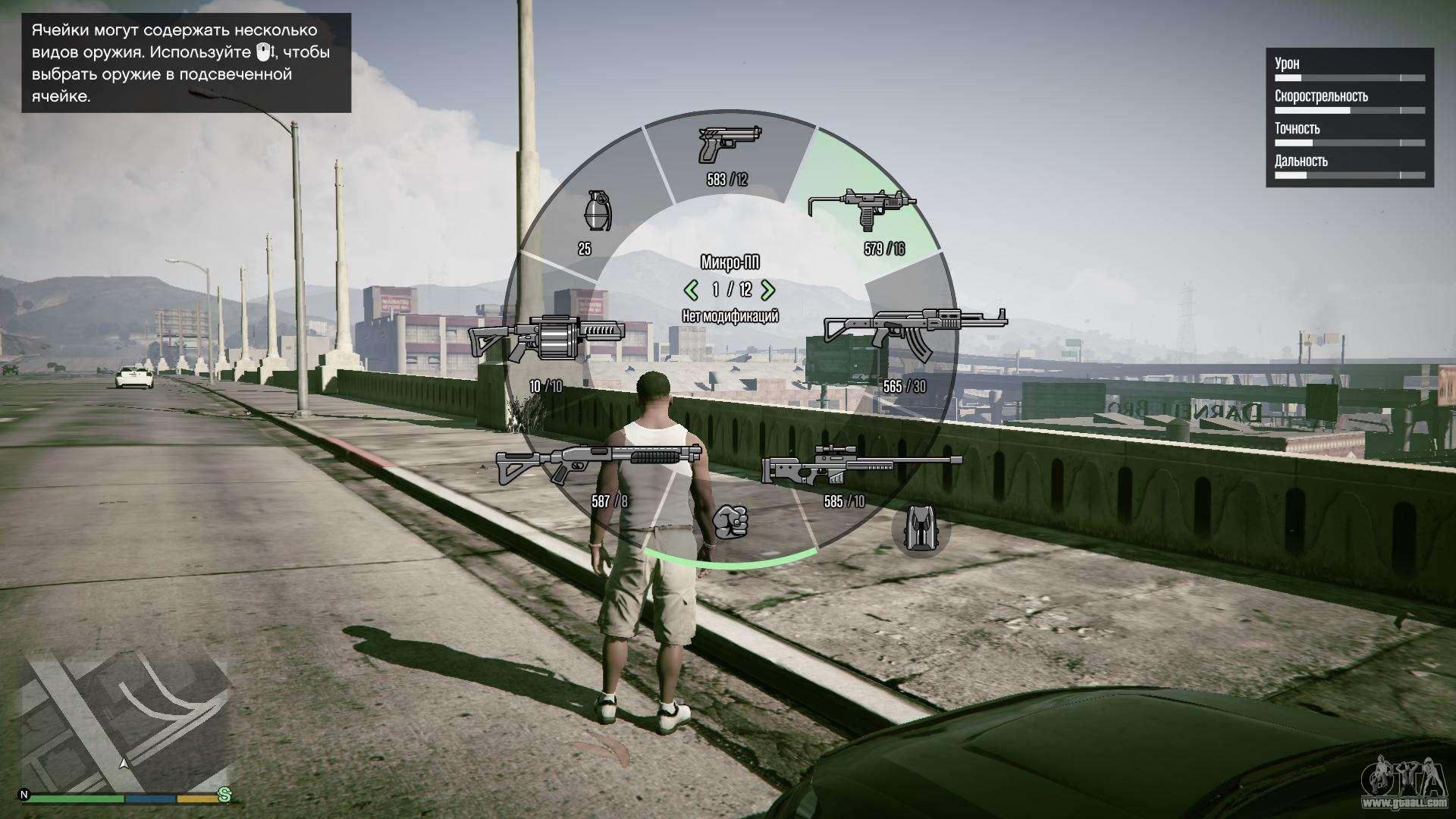 GTA 5 Crack [Game Fix] Direct Download [3DM] Latest Version 2021