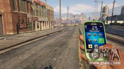 The iFruit app in GTA 5