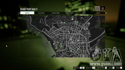 How to enable Russian in GTA 5
