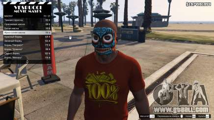 Where to buy owl mask in GTA 5