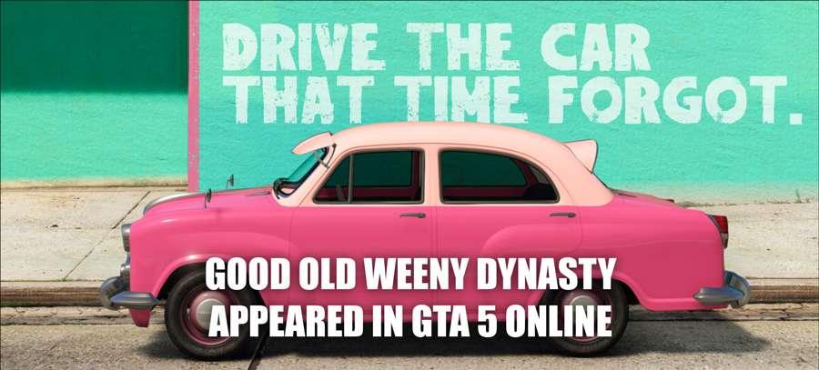 Weeny Dynasty appeared in GTA 5