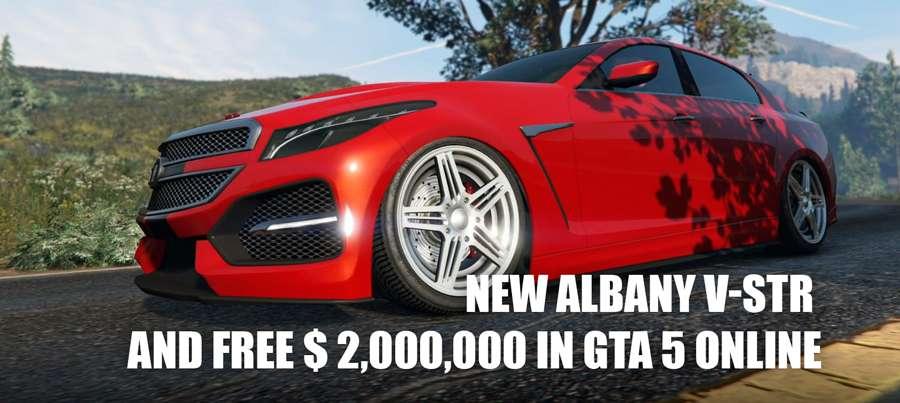 Albany V-STR in GTA 5