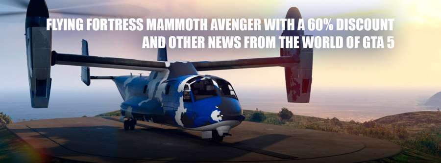Discounts on Mammoth Avenger in GTA 5
