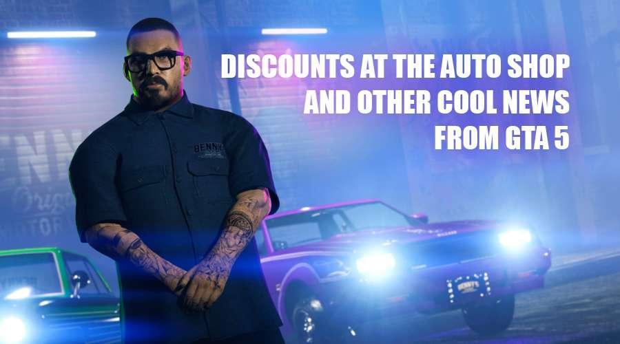Discounts on tuning in GTA 5