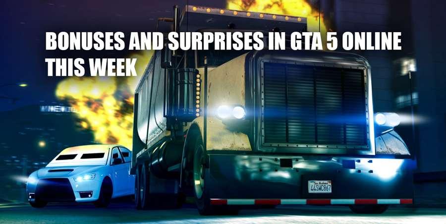 Discounts in GTA 5