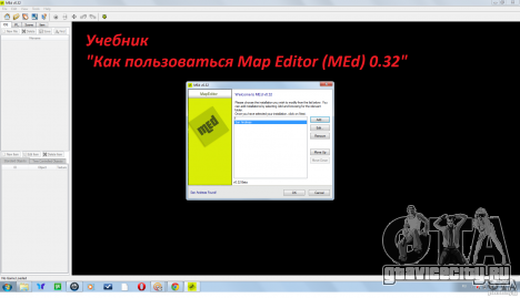 Как пользоваться программой Map Editor v0.32