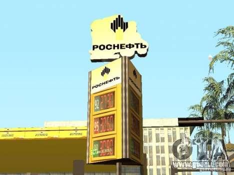 New textures petrol stations for GTA San Andreas fifth screenshot