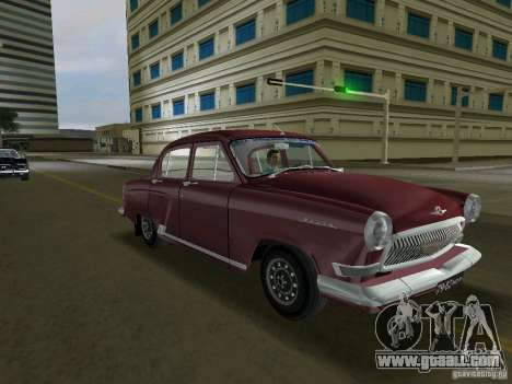 Gaz-21r 1965 for GTA Vice City left view