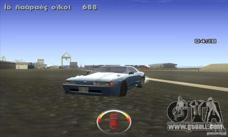 CLEO DRIFT Beta for GTA San Andreas