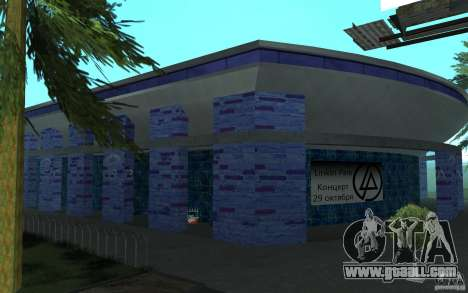 A new stadium in San Fierro for GTA San Andreas third screenshot