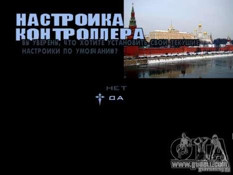 Boot screen Moscow for GTA San Andreas fifth screenshot