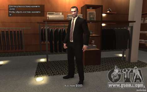 Open jackets with ties for GTA 4 second screenshot