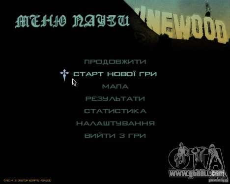 Ukraïnizator 2.0 for GTA San Andreas second screenshot