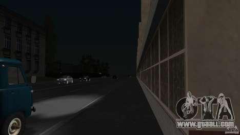 Arzamas beta 2 for GTA San Andreas fifth screenshot
