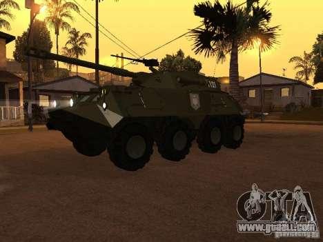 APC-60FSV for GTA San Andreas right view