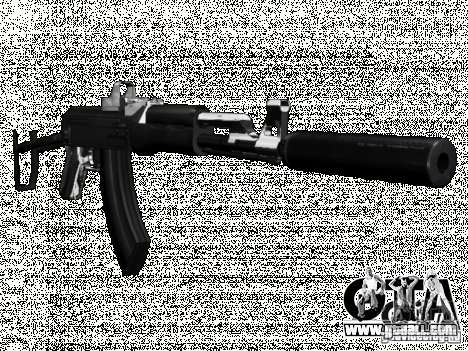 New Weapons Pack for GTA San Andreas forth screenshot