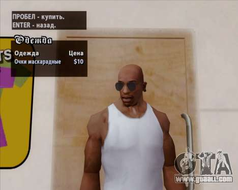 Blue glasses Aviator for GTA San Andreas sixth screenshot
