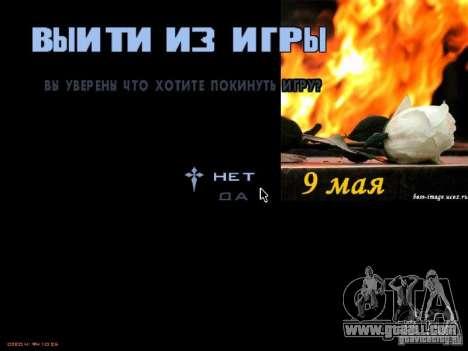 Loading screens may 9 for GTA San Andreas seventh screenshot