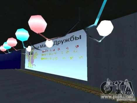 Greatland-Grèjtlènd v0.1 for GTA San Andreas seventh screenshot