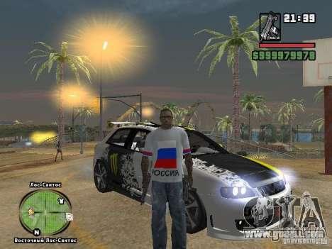 Football Russia for GTA San Andreas second screenshot