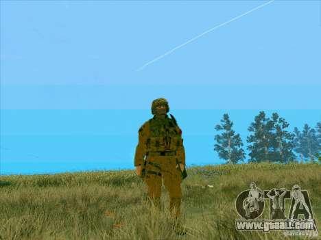 Camo mud Morpeh for GTA San Andreas second screenshot