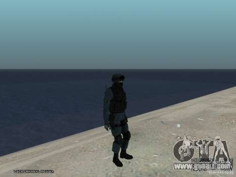 RIOT POLICE Officer for GTA San Andreas eighth screenshot