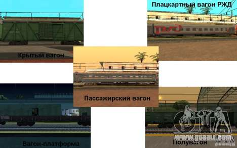 RAILWAY mod II for GTA San Andreas second screenshot