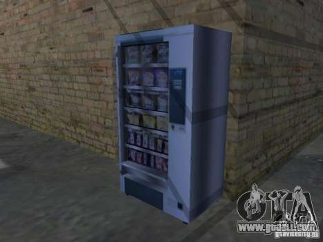 New textures for machines for GTA San Andreas third screenshot