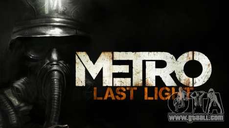 Metro Last Light AK 47 for GTA San Andreas second screenshot