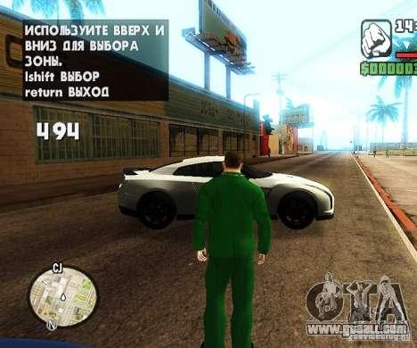 Сar spawn-spawn cars for GTA San Andreas forth screenshot