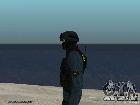 RIOT POLICE Officer for GTA San Andreas seventh screenshot
