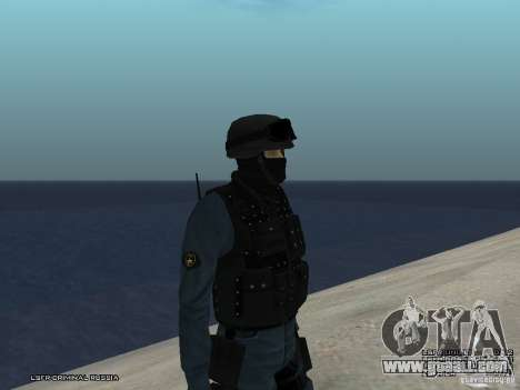 RIOT POLICE Officer for GTA San Andreas second screenshot
