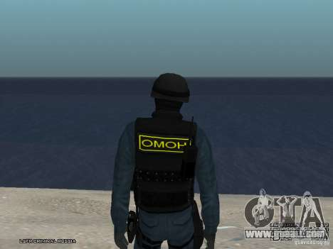 RIOT POLICE Officer for GTA San Andreas fifth screenshot