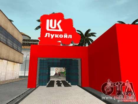 The Lukoil Gas Station for GTA San Andreas seventh screenshot