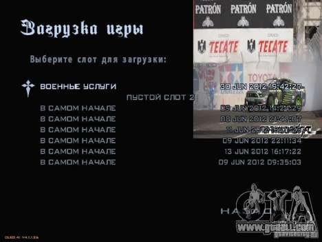 Formula Drift-style menu for GTA San Andreas seventh screenshot