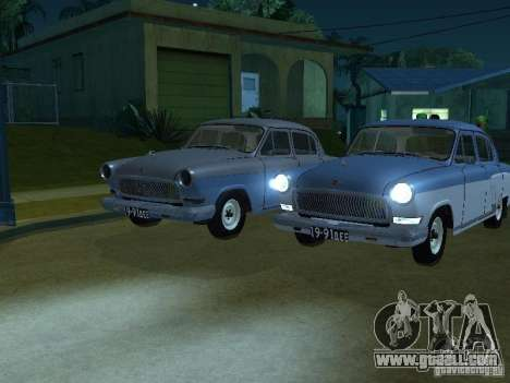 Gaz 21 Volga for GTA San Andreas right view