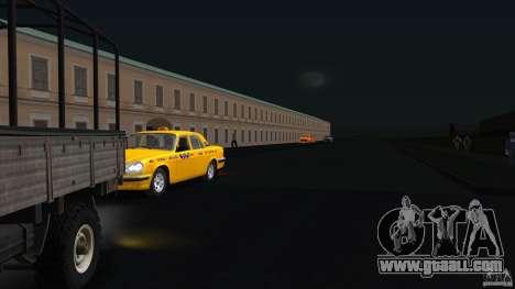 Arzamas beta 2 for GTA San Andreas sixth screenshot