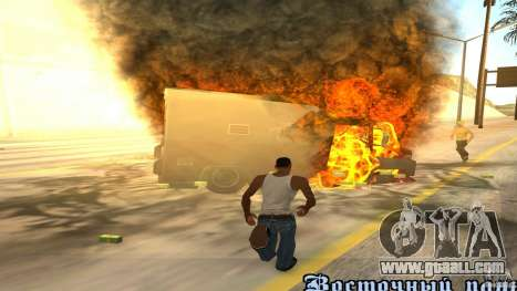 Bonus collectors v1.2 for GTA San Andreas fifth screenshot