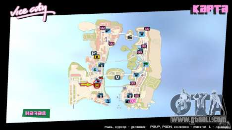 Sunshine Stunt Set for GTA Vice City sixth screenshot