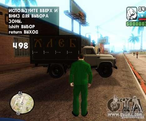 Сar spawn-spawn cars for GTA San Andreas third screenshot