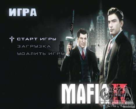 Loading screens of Mafia 2 for GTA San Andreas third screenshot